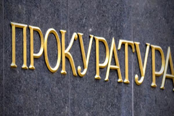 5 років позбавлення волі за шахрайство на понад 7 млн грн – Львівська обласна прокуратура домоглася справедливого покарання