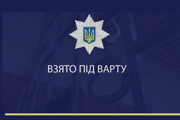 Львів'янин може сісти за ґрати на 6 років за проникнення у квартиру