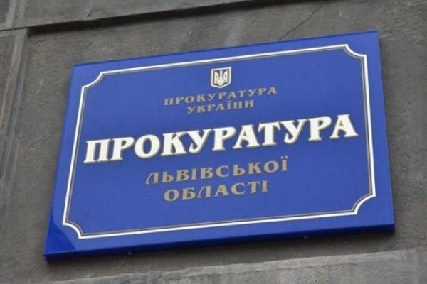 У Львівській обласній прокуратурі представили ще одного заступника