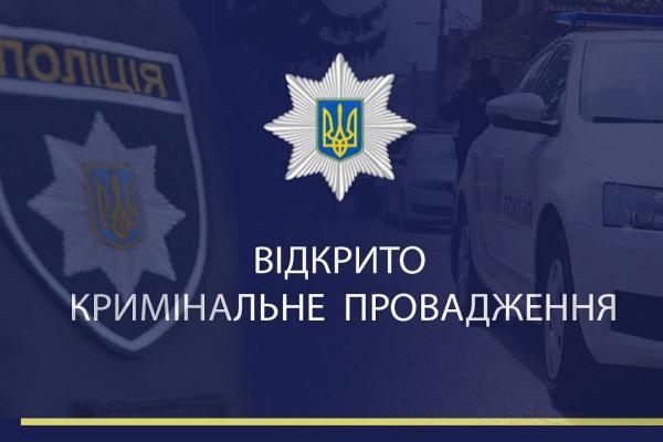 На Львівщині чоловік погрожував сусідці розправою
