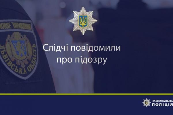 У під'їзді одного з будинків у Львові виявили тіло жінки з ознаками насильницької смерті