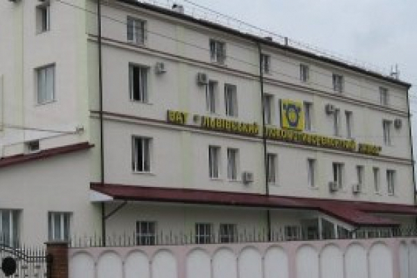 Призначено нового директора Львівського локомотиворемонтного заводу