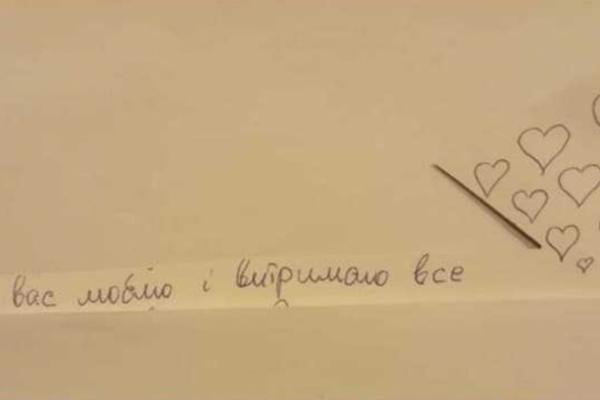 «Я витримаю все». Дружина львівського священника вийшла із критичного стану