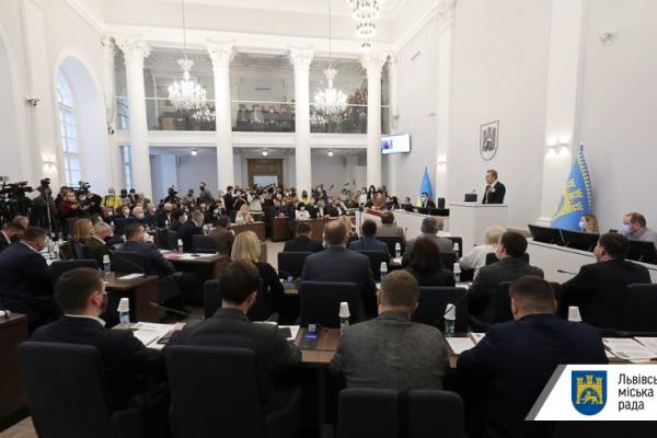 18 грудня відбудуться слухання щодо бюджету Львівської МТГ на 2021 рік