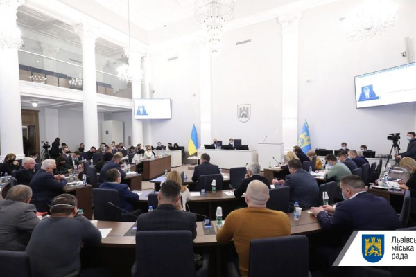 Сесію Львівської міськради перенесли на 29 грудня