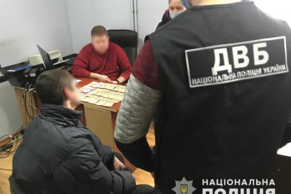 Керівника слідчого відділу поліції Львівщини хотіли купити за 10 тис. грн