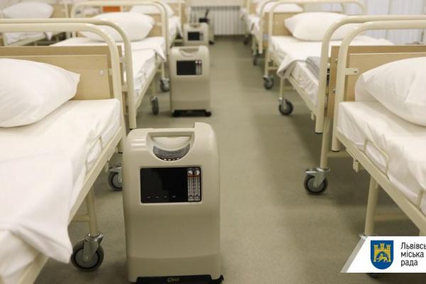 У Львові 5 лікарень надають стаціонарну допомогу хворим на коронавірус