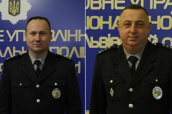 У новостворені районні управління поліції Львівщини призначено керівників