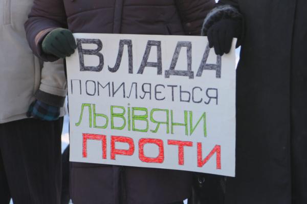 Львів'яни вийшли на протест проти підвищення тарифів на газ