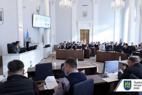 Рекордний бюджет розвитку Львова: найбільші витрати - на інфраструктуру, будівництво доріг, комунальні підприємства