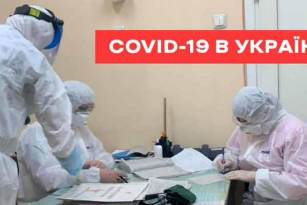 Стало відомо, скільки хворих на COVID-19 перебувають в стаціонарах на Львівщині