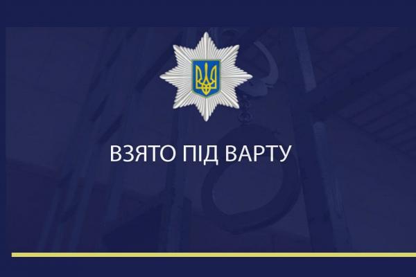 Вбивство пенсіонера у Золочівському районі: підозрюваний знаходиться під вартою