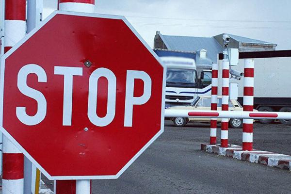 Незаконне переправлення людей через кордон: жителю Дніпропетровщини винесено вирок