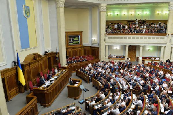 Що напрацювали народні депутати Львівщини за 2 роки парламентської роботи