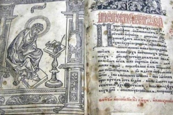 У Львові з музею зникли «Євангеліє» 1575 року та старовинні книги майже на дев'ять мільйонів