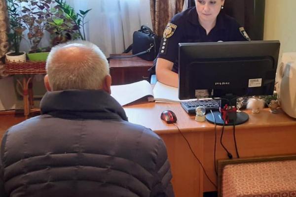 На Львівщині літнього чоловіка забили палицею на смерть