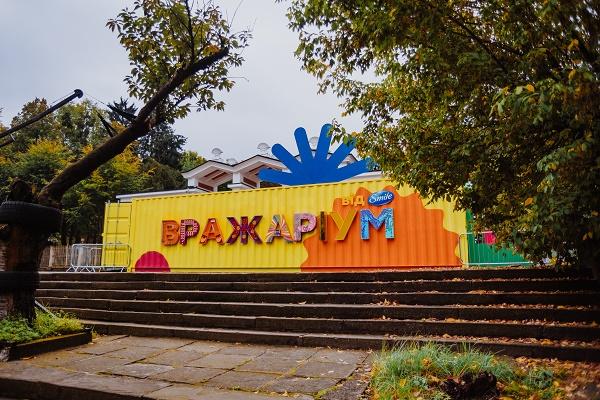 У Львові відкрилась інтерактивна виставка #Вражаріум