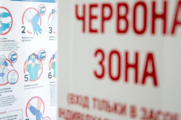 Сьогодні Львів переведуть у червону зону